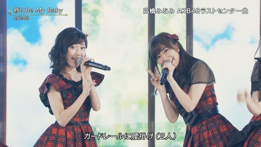 FNS歌謡祭2016_渡辺麻友53