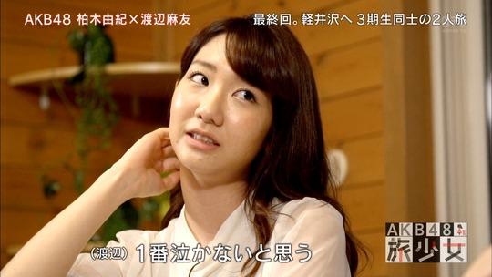 AKB48旅少女_20370709