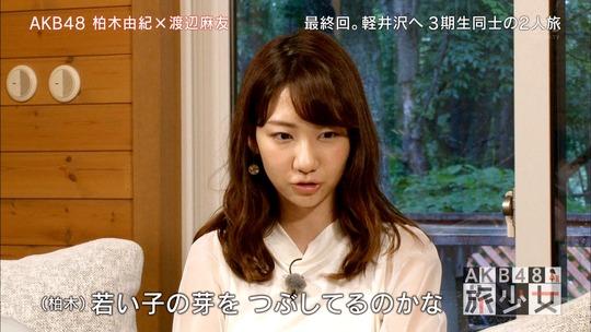 AKB48旅少女_17020460