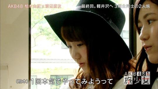 AKB48旅少女_05360798