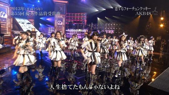 レコード大賞2014_39