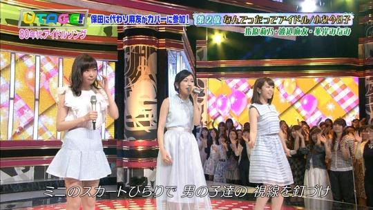 UTAGE!0629_渡辺麻友23