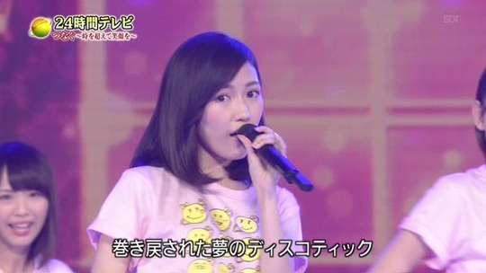 24時間テレビ渡辺麻友_3