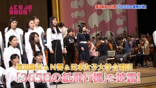 N響舞台裏_AKB48SHOW2