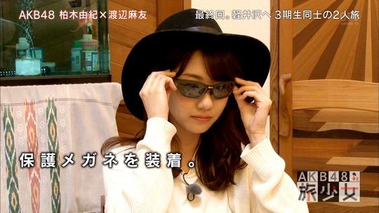 AKB48旅少女_10440224