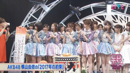 CDTV2017渡辺麻友11