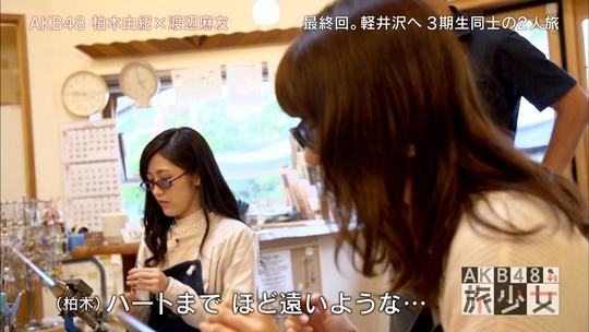 AKB48旅少女_11230535