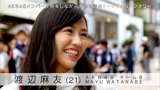 AKB48旅少女_55450739