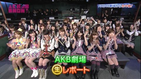 akbshow渡辺麻友6