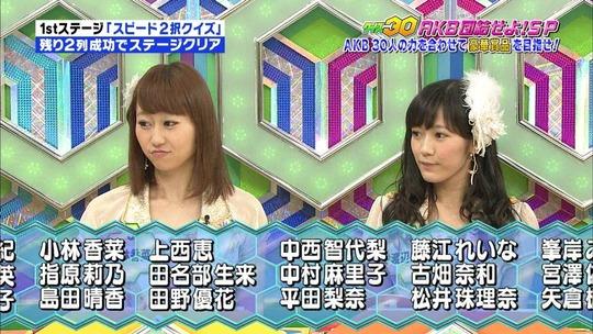 クイズ30渡辺麻友7
