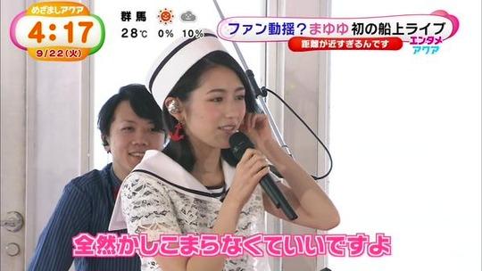 めざましテレビ0922_11