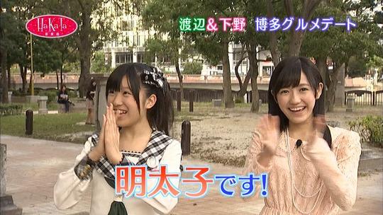 Hakata百貨店の渡辺麻友13