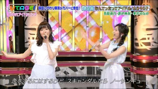 UTAGE!0629_渡辺麻友30