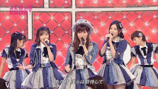 AKB48SHOW_LOVETRIP16