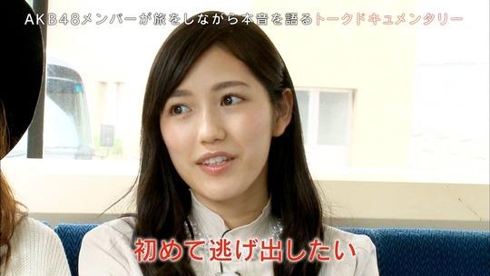AKB48旅少女_57000456