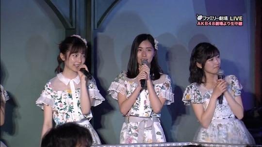 高橋みなみ卒業公演_渡辺麻友89