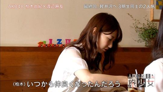 AKB48旅少女_02030319