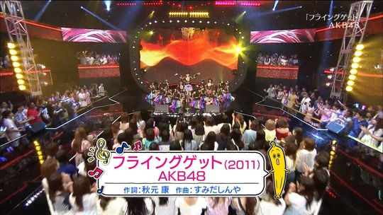 テレビ東京音楽祭_渡辺麻友51