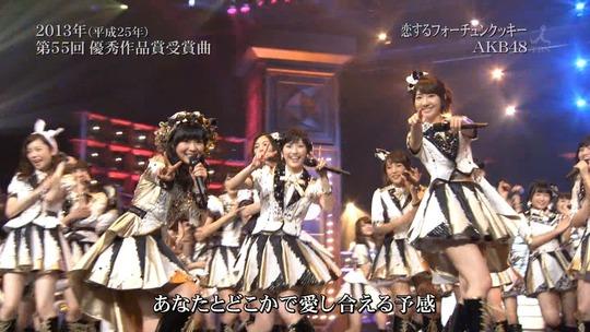レコード大賞2014_45