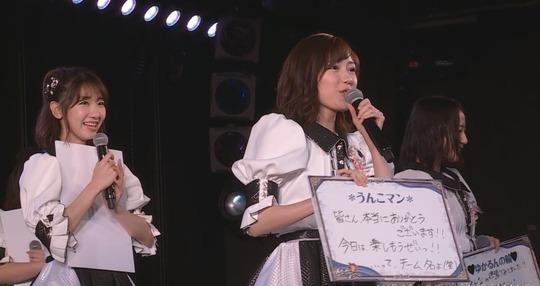 ステージファイター公演_渡辺麻友15
