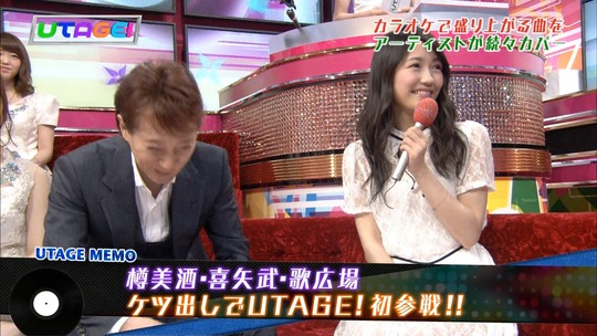 UTAGE!0526_渡辺麻友10