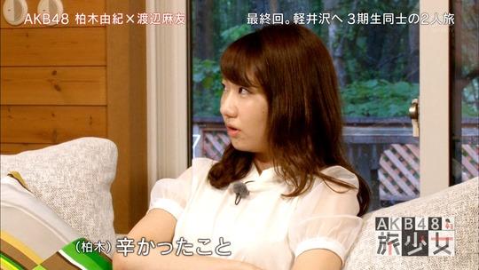 AKB48旅少女_20290708
