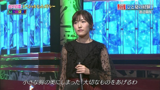 UTAGE3時間スペシャル_渡辺麻友43