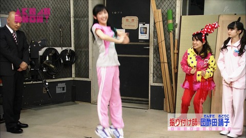 AKB48SHOW渡辺麻友7