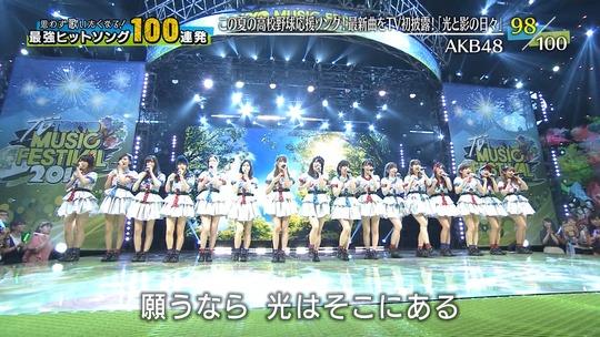 テレ東音楽祭_渡辺麻友49
