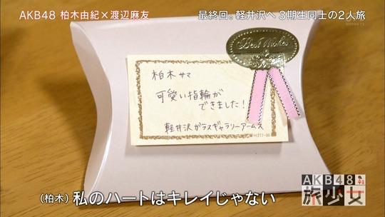 AKB48旅少女_22450116