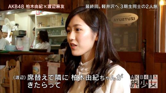 AKB48旅少女_02240758