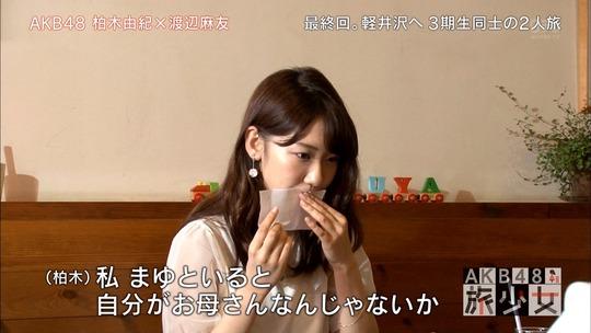 AKB48旅少女_02520821