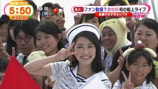 めざましテレビ0922_23