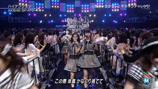 Mステスーパーライブ_渡辺麻友44