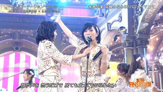 FNS歌謡祭2016_渡辺麻友20