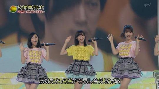 24時間テレビ渡辺麻友_35