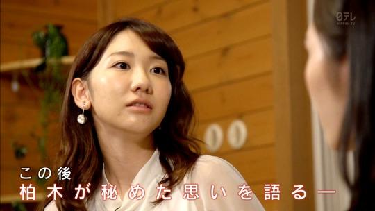 AKB48旅少女_18040381