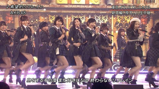 FNS歌謡祭_31