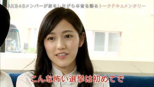 AKB48旅少女_57080365