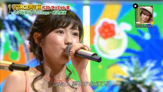 UTAGE!0727渡辺麻友_11