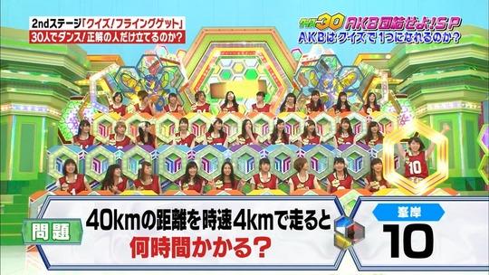クイズ30渡辺麻友27