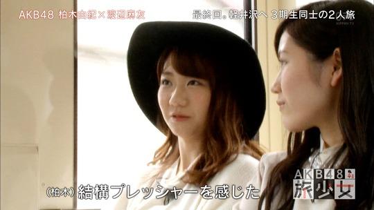 AKB48旅少女_07520862