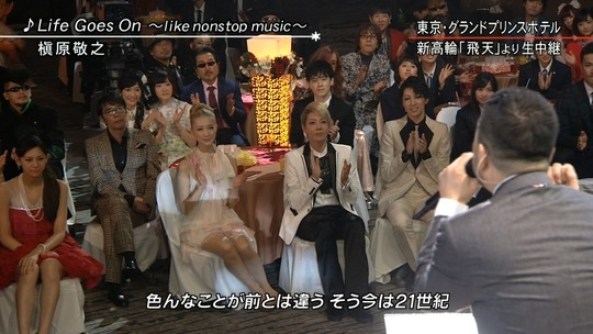 FNS歌謡祭_97