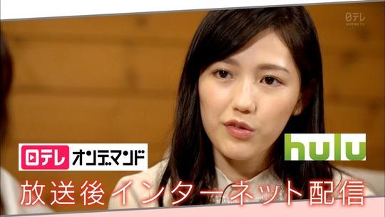 AKB48旅少女_18370458