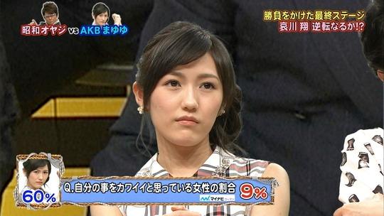 ネプリーグ渡辺麻友_129