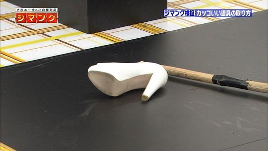 渡辺麻友_ジマング47