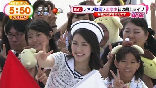 めざましテレビ0922_22