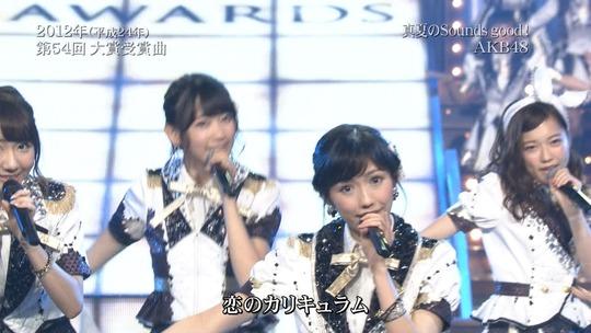 レコード大賞2014_27