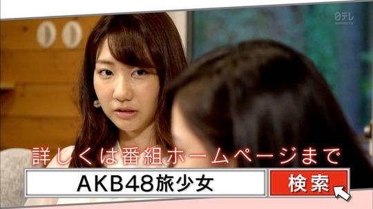 AKB48旅少女_18420832