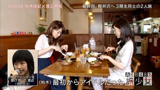 AKB48旅少女_02430207